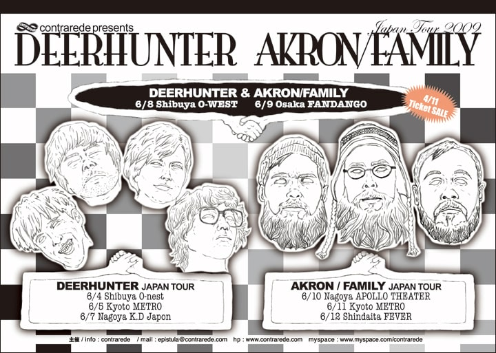 DEERHUNTER & AKRON/FAMILY Japan tour 2009の一貫で行われたディアハンターの単独公演