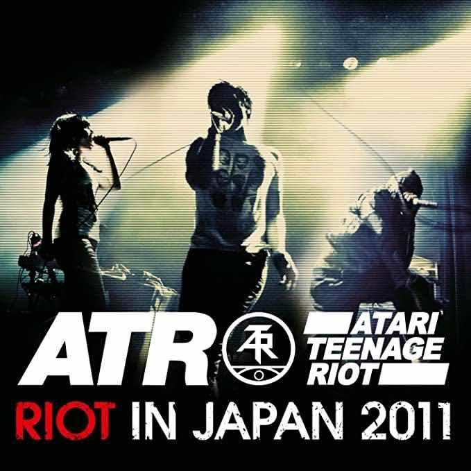 Atari Teenage Riotジャパンツアー2011