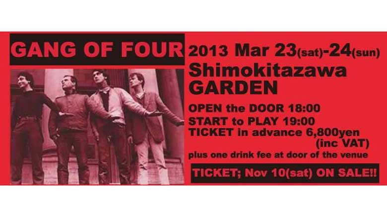 Gang Of Four@下北沢GARDEN