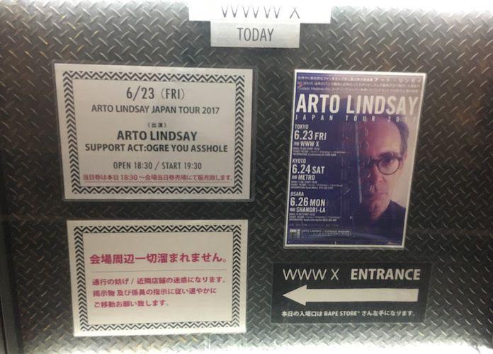 アート・リンゼイの来日公演2017、渋谷WWW X公演に行ってきました