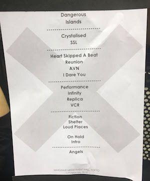 The xxの幕張メッセ公演、セットリスト