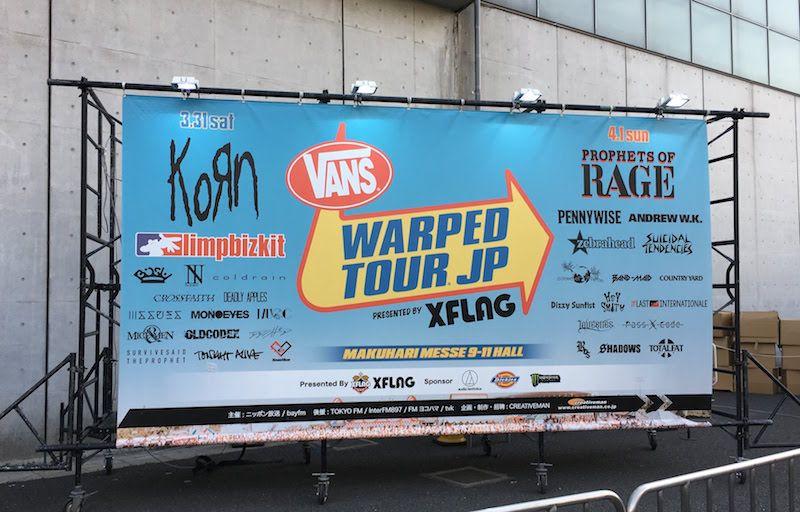 Warped Tour Japan 2018の入場口付近