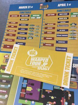 Warped Tour Japan 2018入り口で配れたタイムテーブル兼ステージマップとドリンクチケット