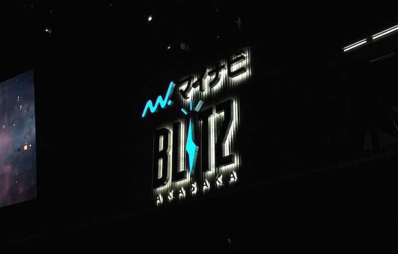 どついたるねんワンマンライブを見にマイナビBLITZ赤坂に行ってきました