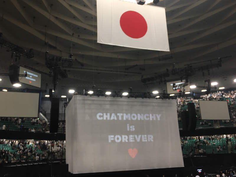 チャットモンチーの『CHATMONCHY LAST ONEMAN LIVE 〜I Love CHATMONCHY〜』日本武道館公演、chatmonchy is forever
