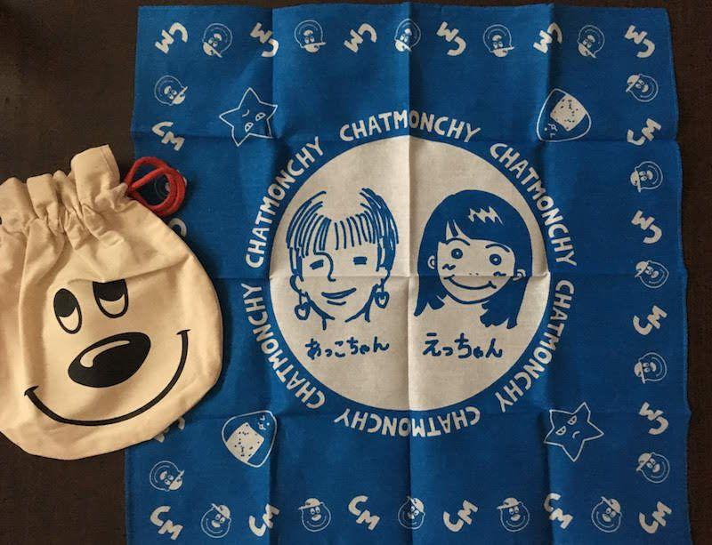 チャットモンチーの『CHATMONCHY LAST ONEMAN LIVE 〜I Love CHATMONCHY〜』日本武道館公演、おみやげ