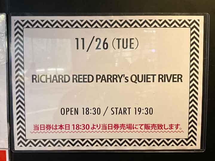 arcade fireのマルチインストゥルメンタリスト、リチャード・リード・パリーの来日公演の入口看板