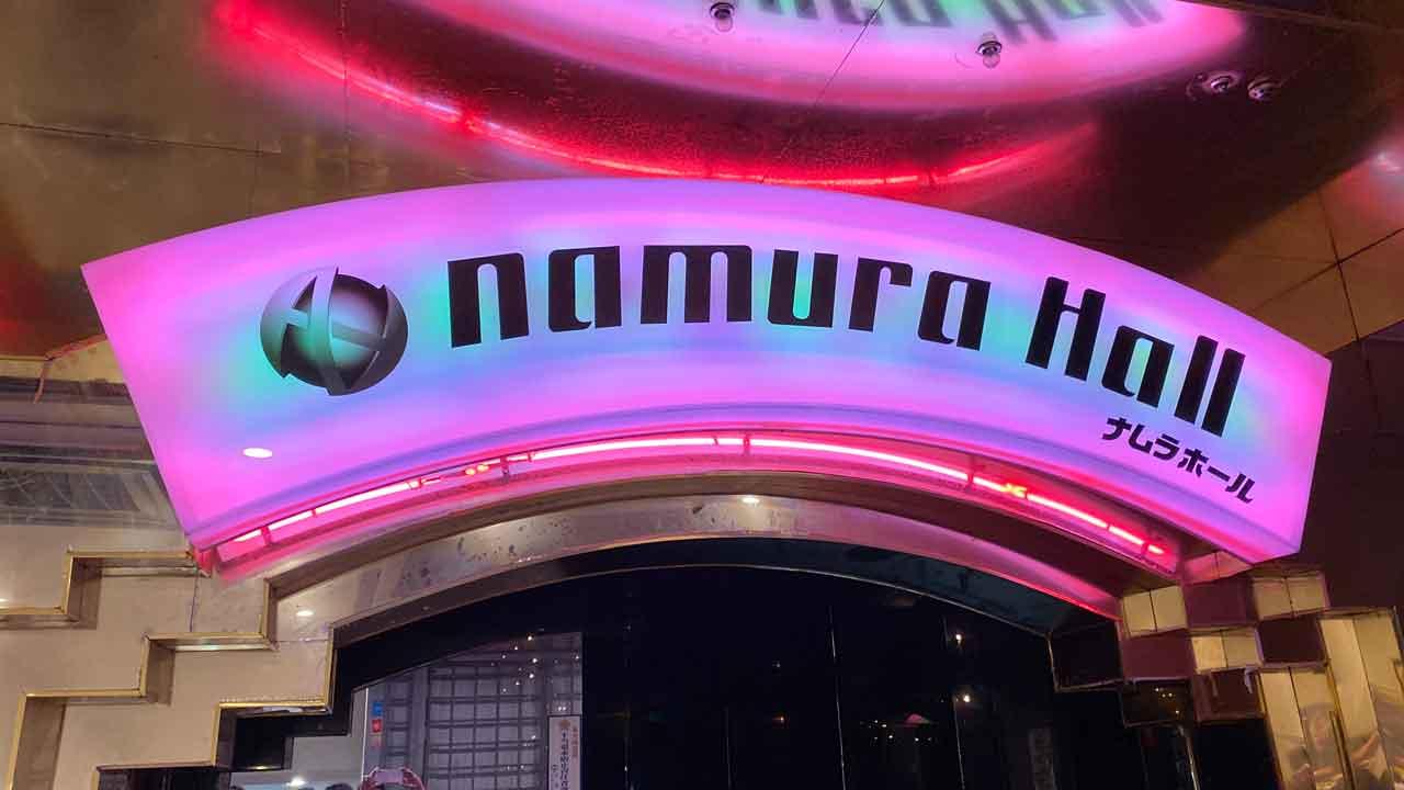 再結成NUMBERGIRLの沖縄ナムラホールの入り口