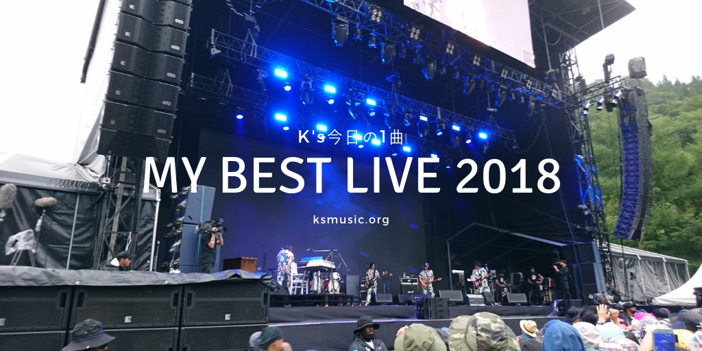 My Best Live 2018