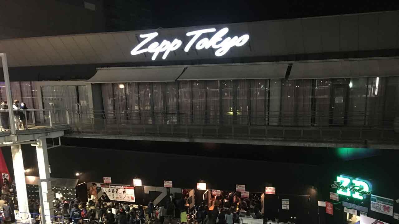 Zepp tokyoイメージ画像