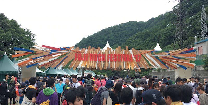 フジロック2017 FUJI ROCK FESTIVAL 17