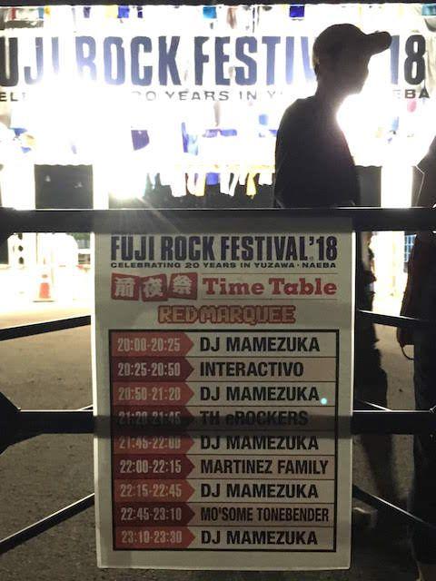 フジロック2018、前夜祭ライブ。タイムテーブル