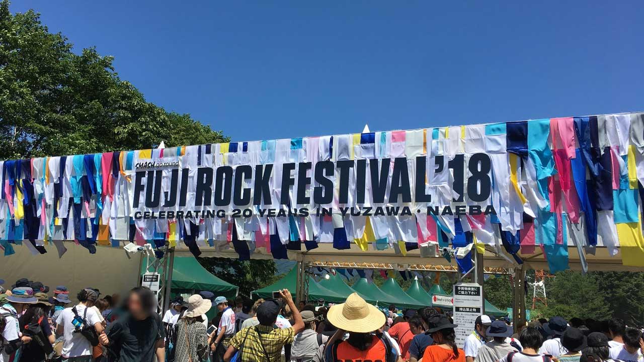 フジロック2018 FUJI ROCK FESTIVAL 18まとめ