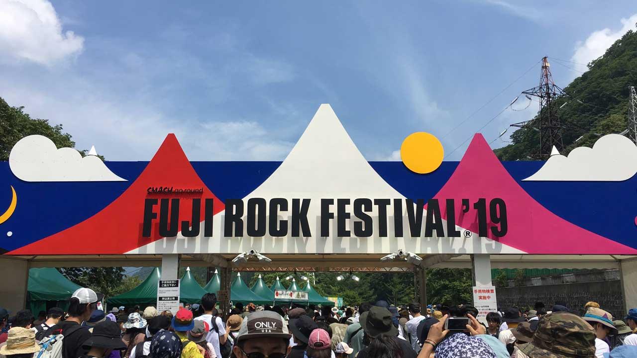 フジロック2019、初日の入場ゲート。晴れ!