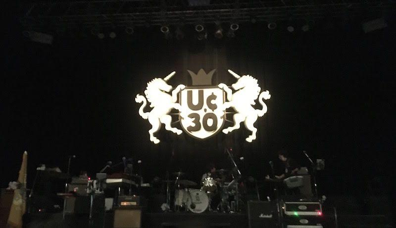 ユニコーン ツアー2017「UC30 若返る勤労」Zepp Tokyo公演に行ってきた