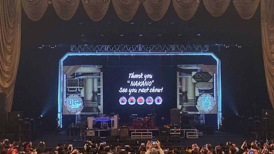ユニコーン100周年ツアー「百が如く」中野サンプラザのステージ
